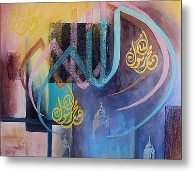 Allah Metal Print by Asma Tariq