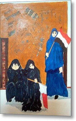 Bahraini Women Metal Print by Andrea Friedell