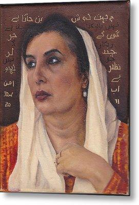 Bhutto Metal Print by Denise Warren