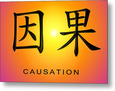 Causation Metal Print