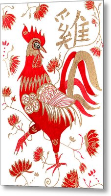 Chinese Astrology Rooster Metal Print