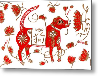 Chinese Year Of The Dog Astrology Metal Print
