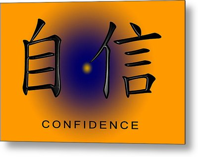 Confidence Metal Print by Linda Neal