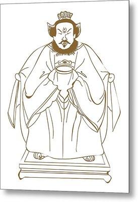 Digital Illustration Of Ancient Chinese Philosopher Confucius Metal Print by Dorling Kindersley