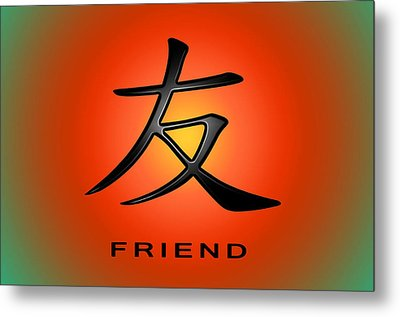 Friend Metal Print