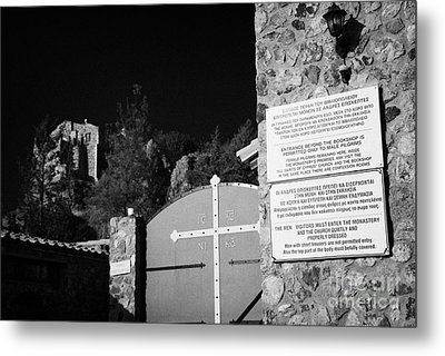Gates Of The Stavrovouni Monastery Founded In The 4th Century By St Helena Republic Of Cyprus Europe Metal Print by Joe Fox