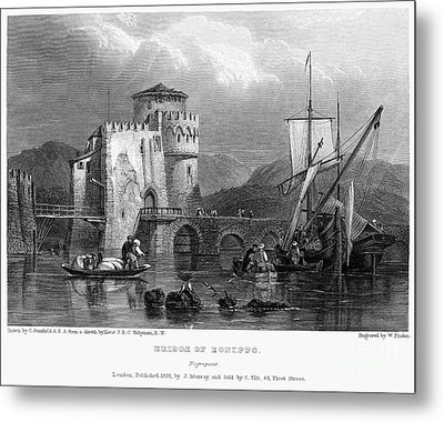 Greece: Negropont, 1833 Metal Print by Granger