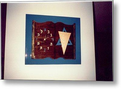 Hebrew Book Clock Metal Print by Val Oconnor