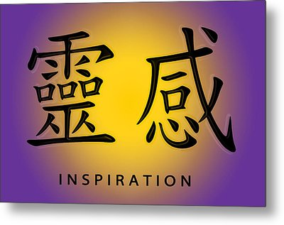 Inspiration Metal Print by Linda Neal