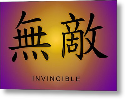 Invincible Metal Print