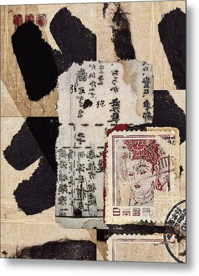 Japanese Papers Metal Print by Carol Leigh