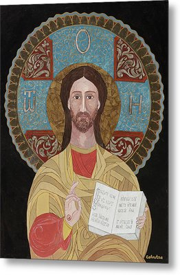 Jesus The Teacher Metal Print by Claudia French