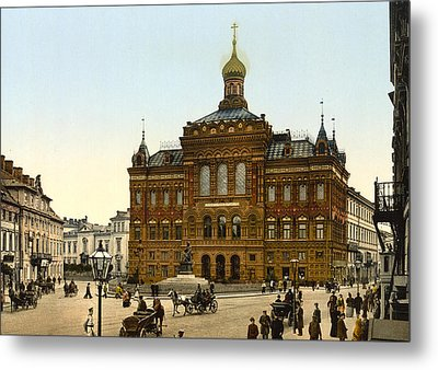 Nicolaus Copernicus Monument In Warsaw Poland Metal Print by International  Images