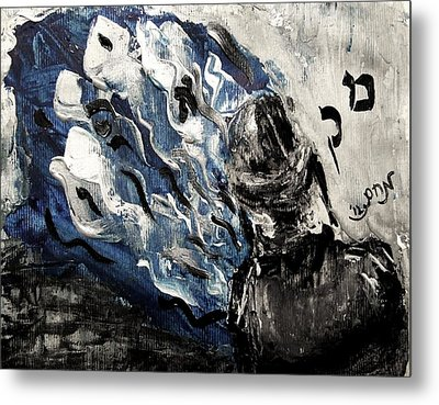 Metal Print featuring the painting Power Of Prayer With Hasid Reading And Hebrew Letters Rising In A Spiritual Swirl Up To Heaven by M Zimmerman