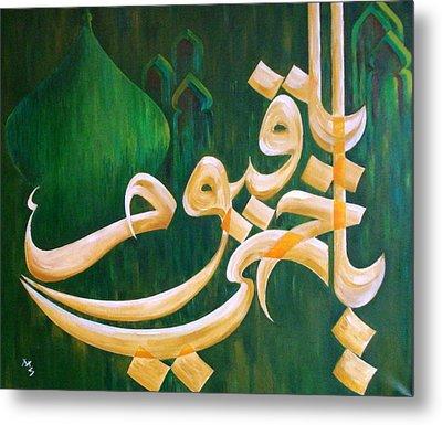 Pray Metal Print by Mehboob Sultan