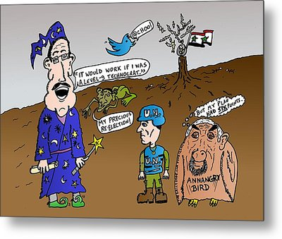 Syria Is Mordor Metal Print by Yasha Harari