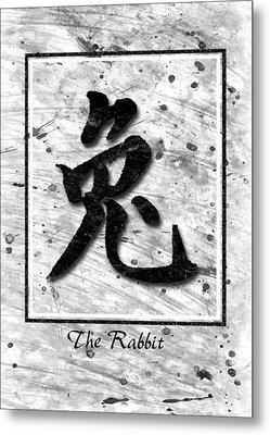 The Rabbit  Metal Print by Mauro Celotti