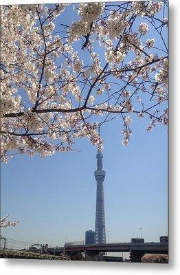 Tokyo Sky Tree Metal Print by Hisako Hatakeyama