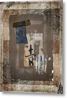 Torn Papers On Wall Number 3 Metal Print by Carol Leigh