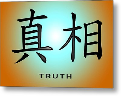 Truth Metal Print