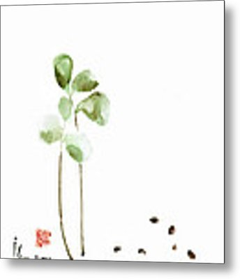 Coffee Cafe Plant And Beans Brown Green Watercolor Painting Kitchen Art Metal Print