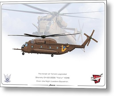 Metal Print featuring the drawing Iaf Sikorsky Ch 53 2025 by Amos Dor