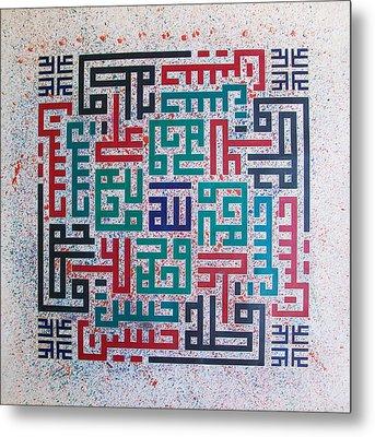 Islamic Arts Calligraphy Metal Print by Jamal Muhsin