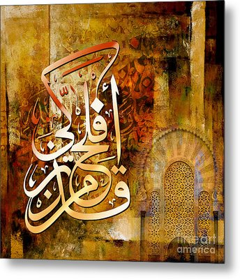 Islamic Calligraphy Metal Print by Gull G