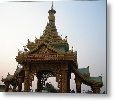 Myanmargate Metal Print by Aim To Be Aimless
