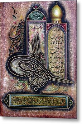 Islamic Art Metal Print by Ahmad Azzubaidi