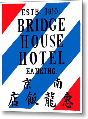 Metal Print featuring the painting 1920 Bridge House Hotel Nanking China by Historic Image