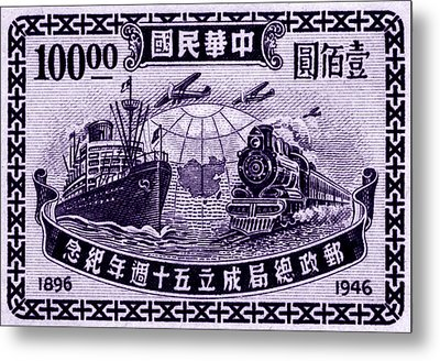 Metal Print featuring the painting 1946 Chinese Postal 50th Anniversary Stamp by Historic Image