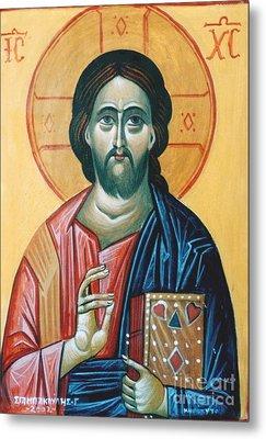 Jesus Metal Print by George Siaba