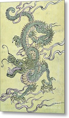 A Chinese Dragon Metal Print by Chinese School