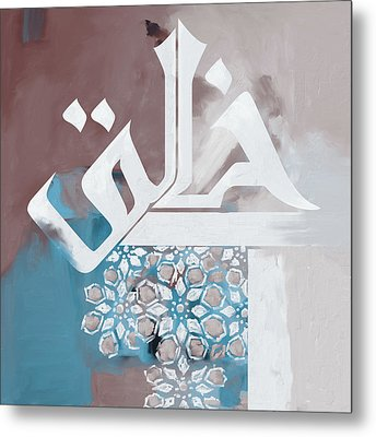 Al Khaliq 514 5 Metal Print by Mawra Tahreem