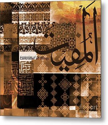 Al Muqeeto Metal Print