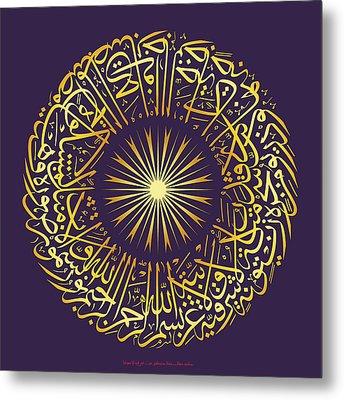 Al-noor-the Light Violet Metal Print
