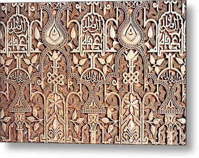 Alhambra Wall Section Metal Print