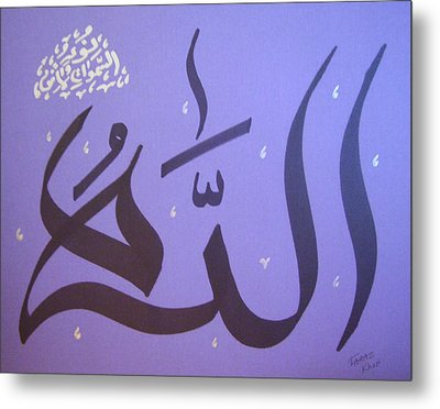 Allah Light Of The Heavens And The Earth - Purple Metal Print