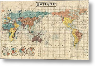 Antique Maps - Old Cartographic Maps - Antique Japanese Map Of The World, 1853 Metal Print