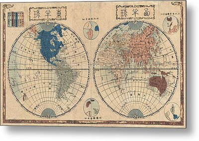 Antique Maps - Old Cartographic Maps - Antique Japanese Map Of The World, Shincho - 1848 Metal Print