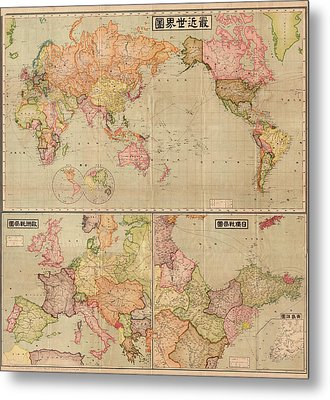 Antique Maps - Old Cartographic Maps - Antique Map Of The World In Japanese, 1914 Metal Print