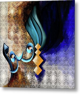 Metal Print featuring the painting Calligraphy 101 2 by Mawra Tahreem