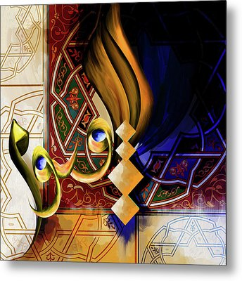 Metal Print featuring the painting Calligraphy 101 3 by Mawra Tahreem