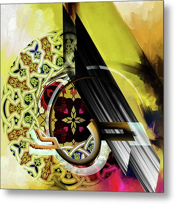 Metal Print featuring the painting Calligraphy 103 2 1 by Mawra Tahreem