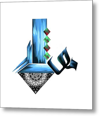 Metal Print featuring the painting Calligraphy 105 1 by Mawra Tahreem