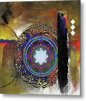 Calligraphy 146 1 Metal Print by Mawra Tahreem