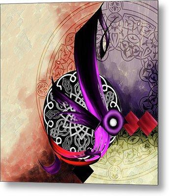 Calligraphy 95  Metal Print by Mawra Tahreem