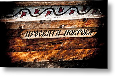 Carved Wooden Boat Name Metal Print by Loriental Photography