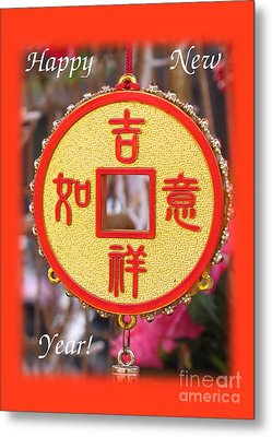 Celebrate The Chinese New Year Greeting Card Metal Print